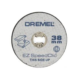 Imagen de Set 5 discos corte dremel SC456
