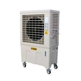 Imagen de Enfriador de aire evaporativo Ayerbe AY-6800